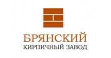 Кирпич облицовочный в Воронеже Брянский кирпичный завод