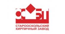 Кирпич облицовочный в Воронеже Старый Оскол завод