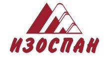 Пленка кровельная для парогидроизоляции в Воронеже Пленки для парогидроизоляции Изоспан