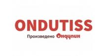 Пленка кровельная для парогидроизоляции в Воронеже Пленки для парогидроизоляции Ондутис
